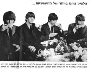 פרסומת ישנה של תה ויסוצקי עם הביטלס